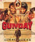 Gunday (Van zakona) 2014