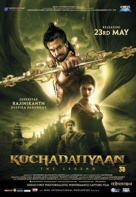 kochadaiiyaan-2014-poster-707x1024