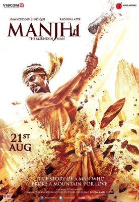 Ketan Mehta Manjhi Poster
