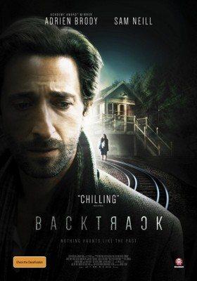 otstaplenie-backtrack-2015-07-02-2016-09-14-24