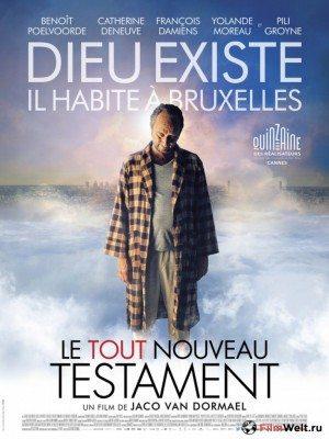 papg6yr-smotret-film-noveyshiy-zavet-le-tout-nouveau-testament-2015