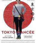 Tokyo Fiancée (Ni rod ni pomoz bog) 2014