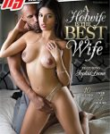 A Hotwife Is The Best Wife DISK 1 (2017) (18+)